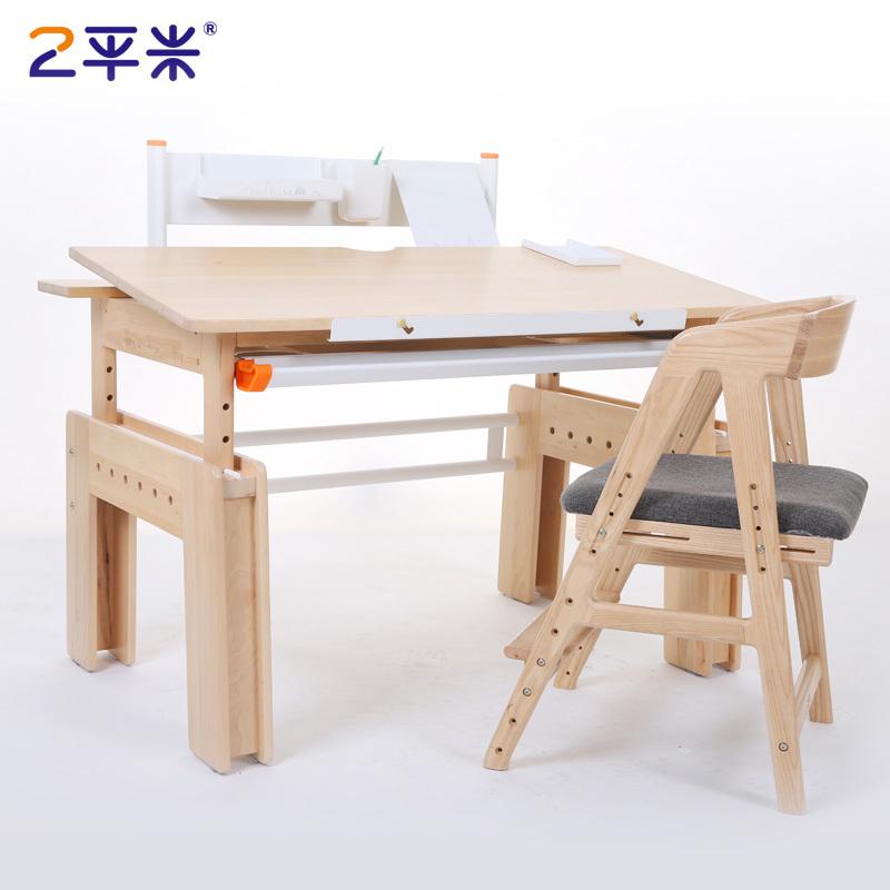 2平米实木学习桌写字桌学课桌椅