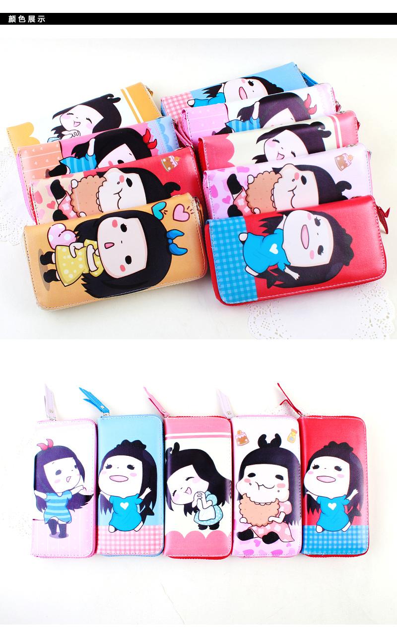 韩版卡通小女孩长款钱包