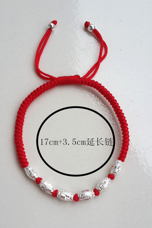 925纯银转运珠红绳情侣手链