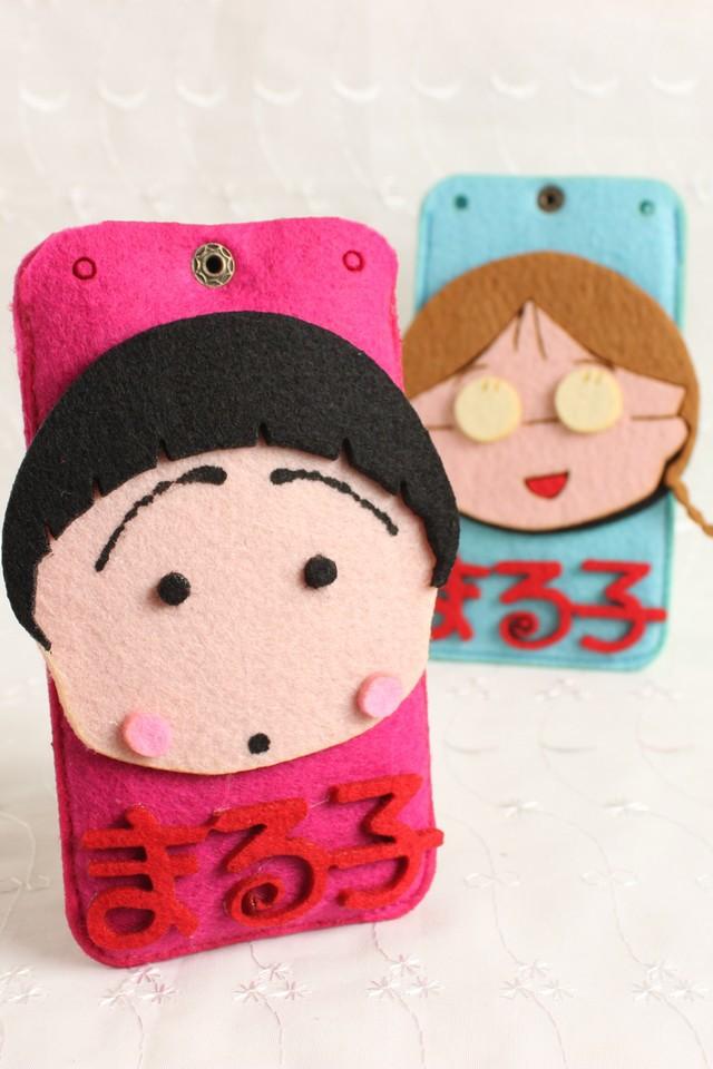 粉红豹 纯手工三星iphone手机套