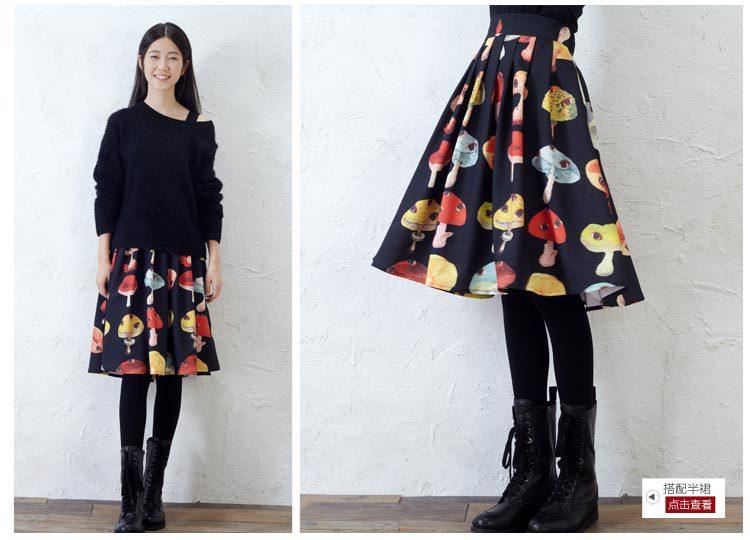小蘑菇图案印花半身裙
