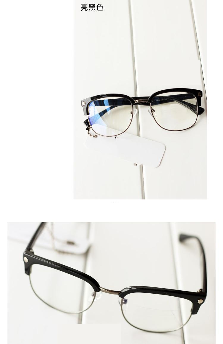 铆钉大框眼镜架
