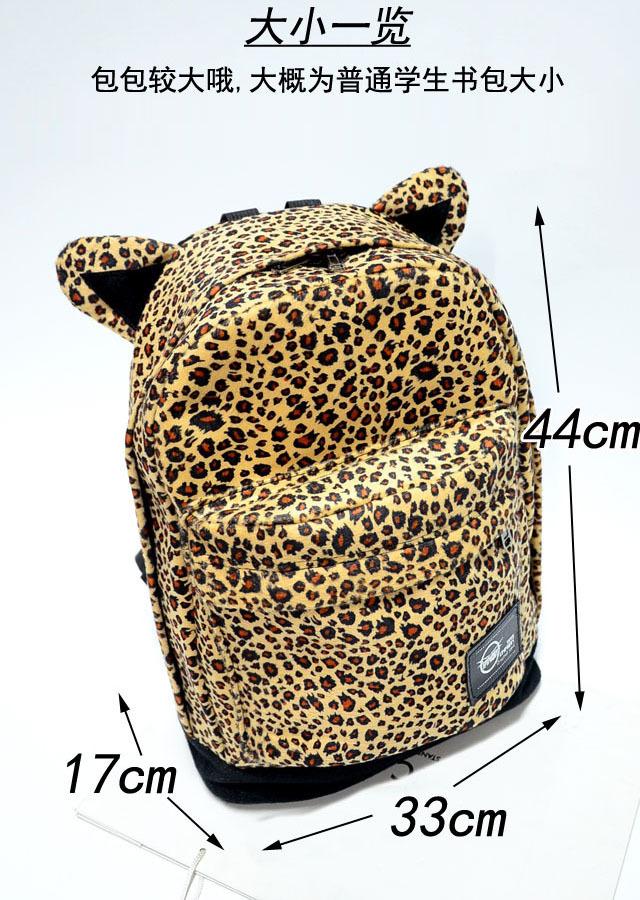 糊涂包袋 可爱豹纹猫耳朵书包