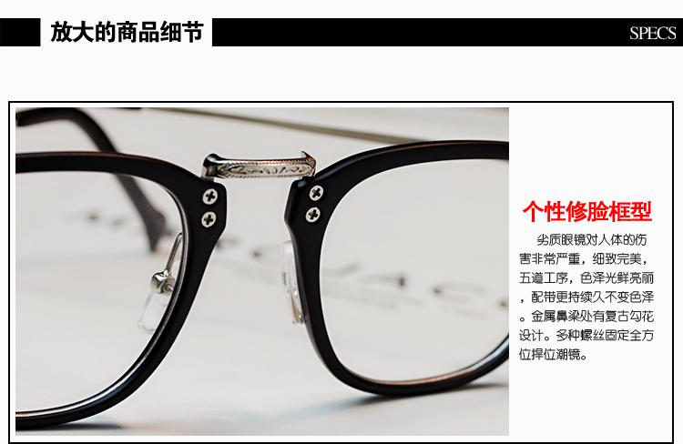 新款复古个性方框金属花纹眼镜
