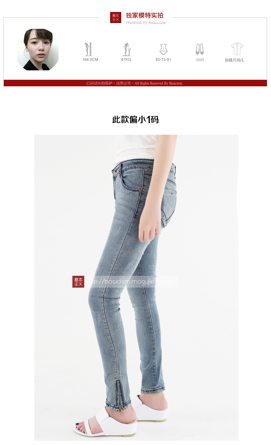 牛仔裤裤脚折法 小脚牛仔裤裤脚折法