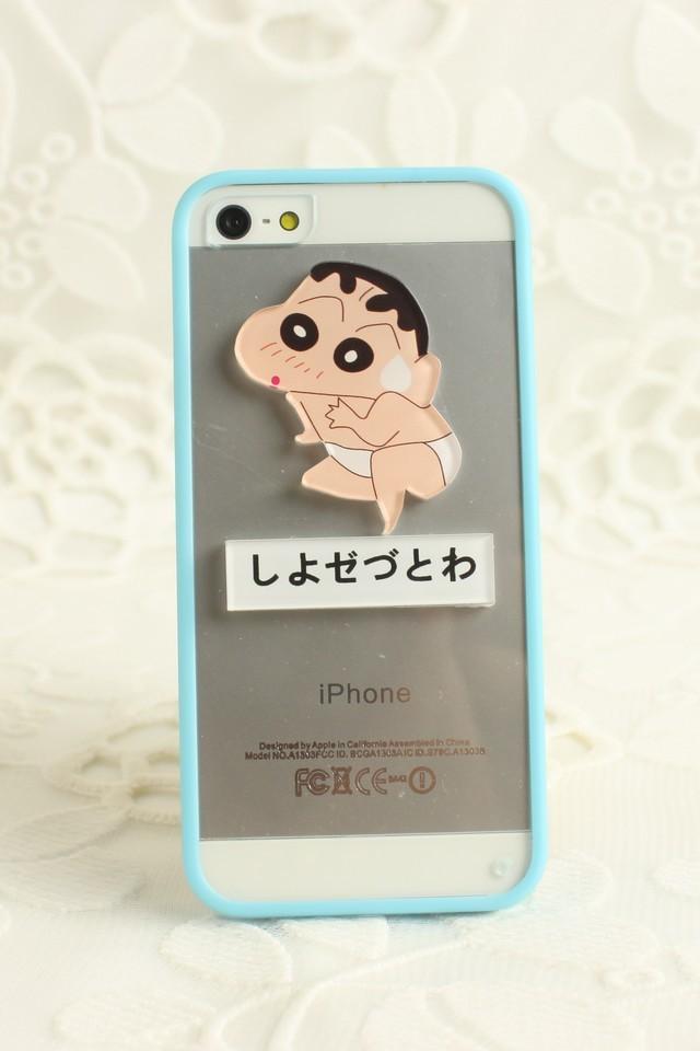 蜡笔小新 iphone边框手机壳