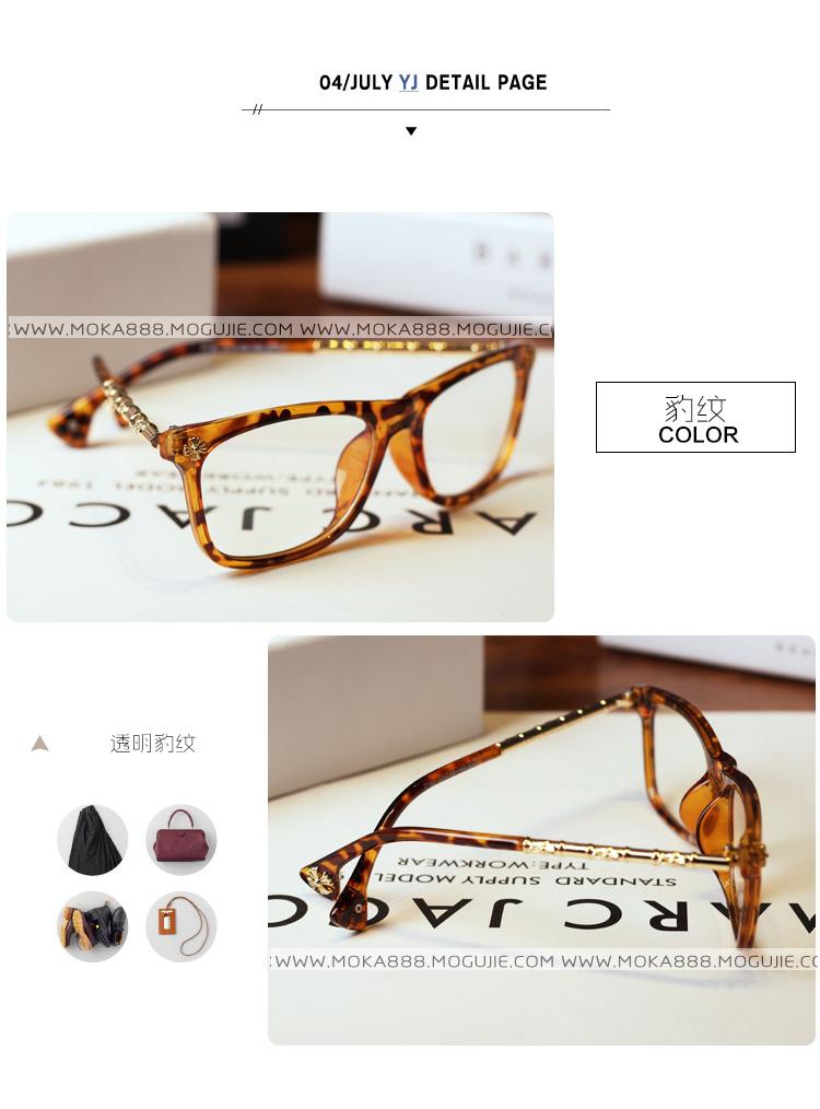 复古眼镜框