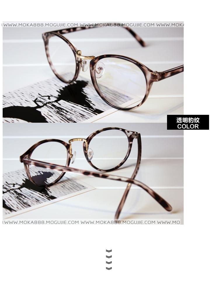 黑圆框眼镜架