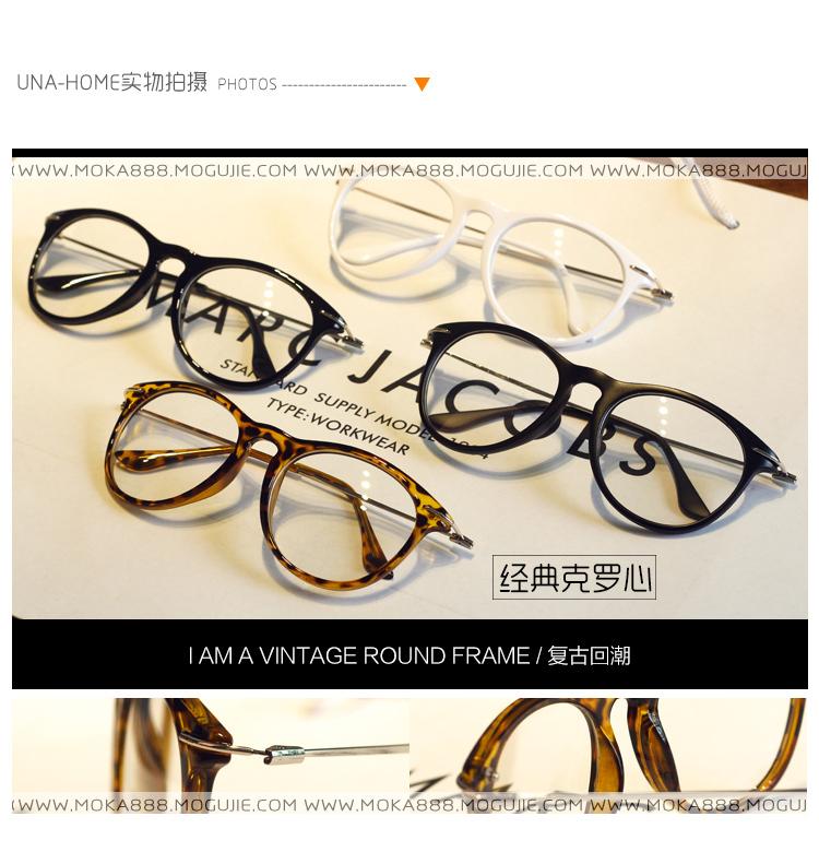 新品韩版金属复古圆框女款眼镜框男士眼镜架