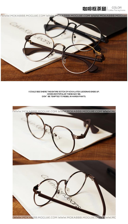 复古圆形眼镜框