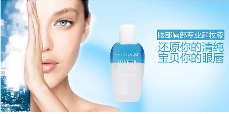 卸妆水使用步骤 图片