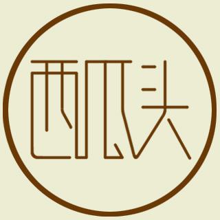 西瓜头 广东省广州市粉丝数:1041
