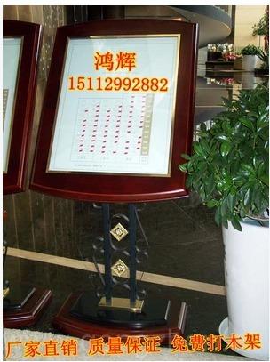 皇家木质指示牌 立式指示牌