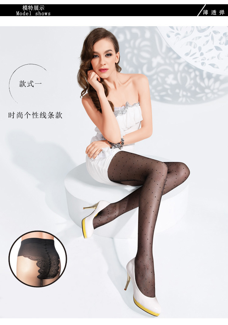 春夏季新款圆点波点连裤袜丝袜性感女袜