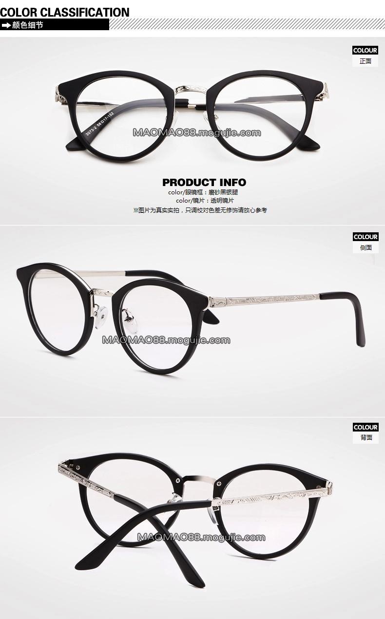 复古金属花纹腿眼镜框带镜片