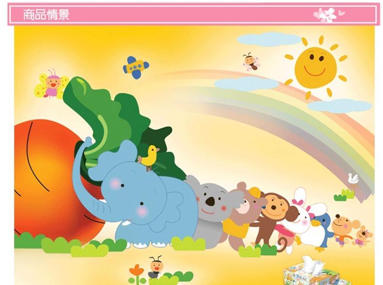 新款墙贴儿童房卡通可爱贴纸 背景墙幼儿园装饰画动物世界 可移除 高