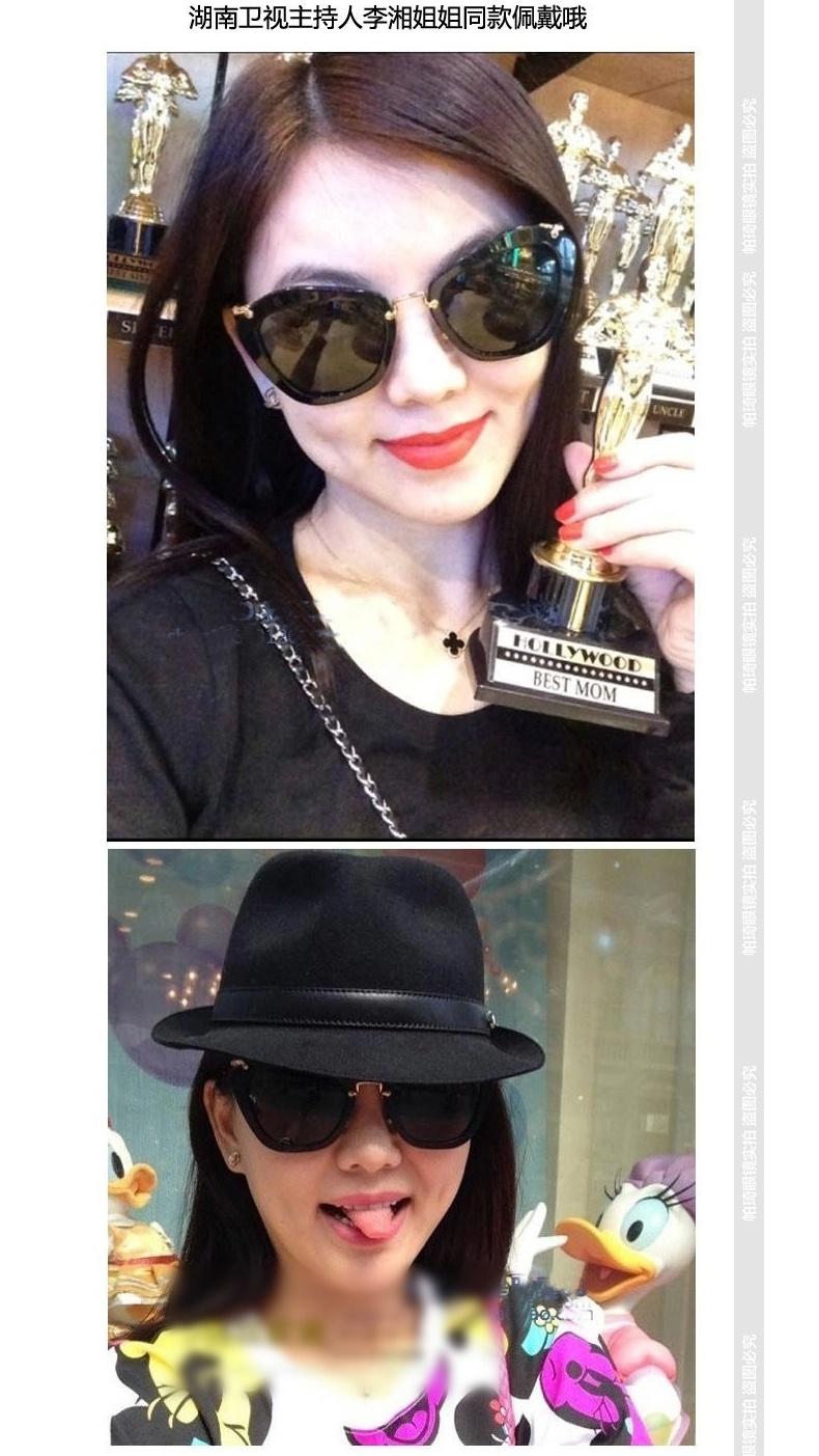 李湘同款猫眼墨镜,花儿与少年许晴同款