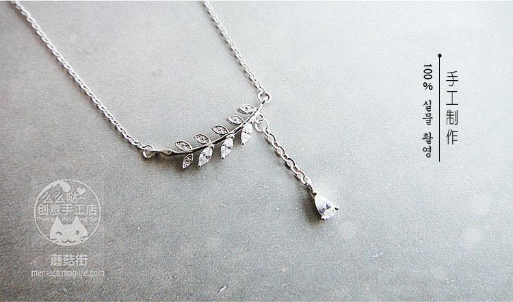 s925纯银树叶水滴项链
