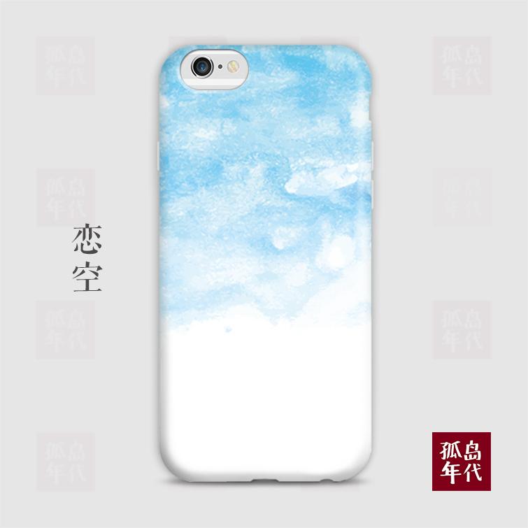 水彩电器简洁a水彩iphone6/5s蓝天plus磨砂手机壳压延机苹果柜图片