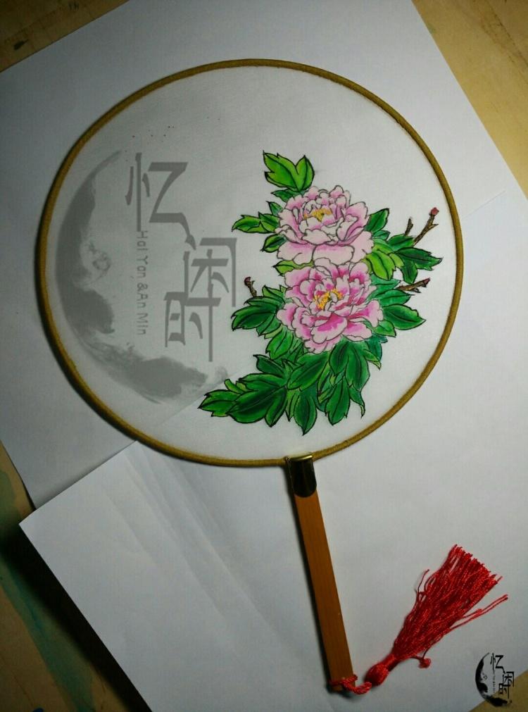 时】 可定制 团扇 水彩画 简约 装饰 挂画 植物 牡丹 手绘-中国传统水