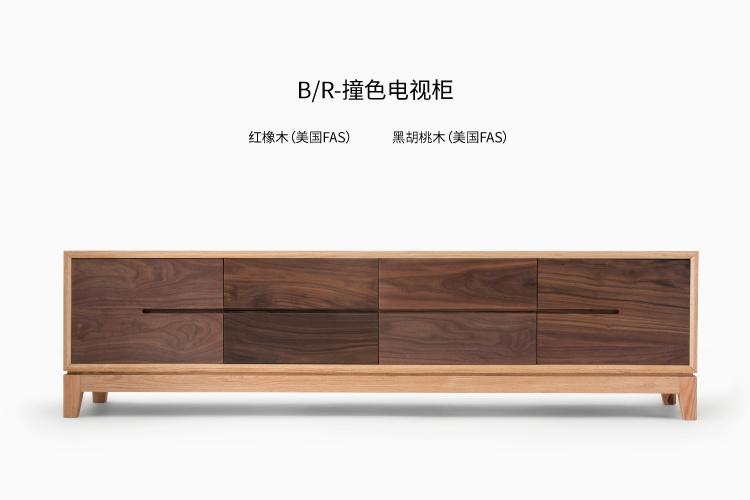 原木实木家具 橡木黑胡桃